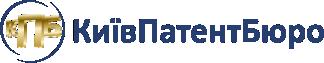 КиївПатентБюрю – реєстрація авторських прав в Україні і за кордоном Logo